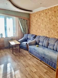 Квартира Z-754962, Академика Палладина просп., 7/60, Киев - Фото 1