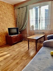 Квартира Z-754962, Академика Палладина просп., 7/60, Киев - Фото 4