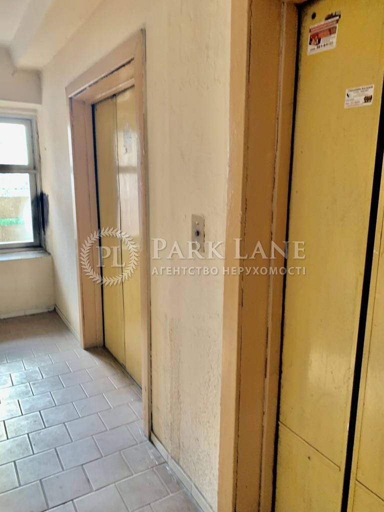 Квартира Z-754962, Академика Палладина просп., 7/60, Киев - Фото 11