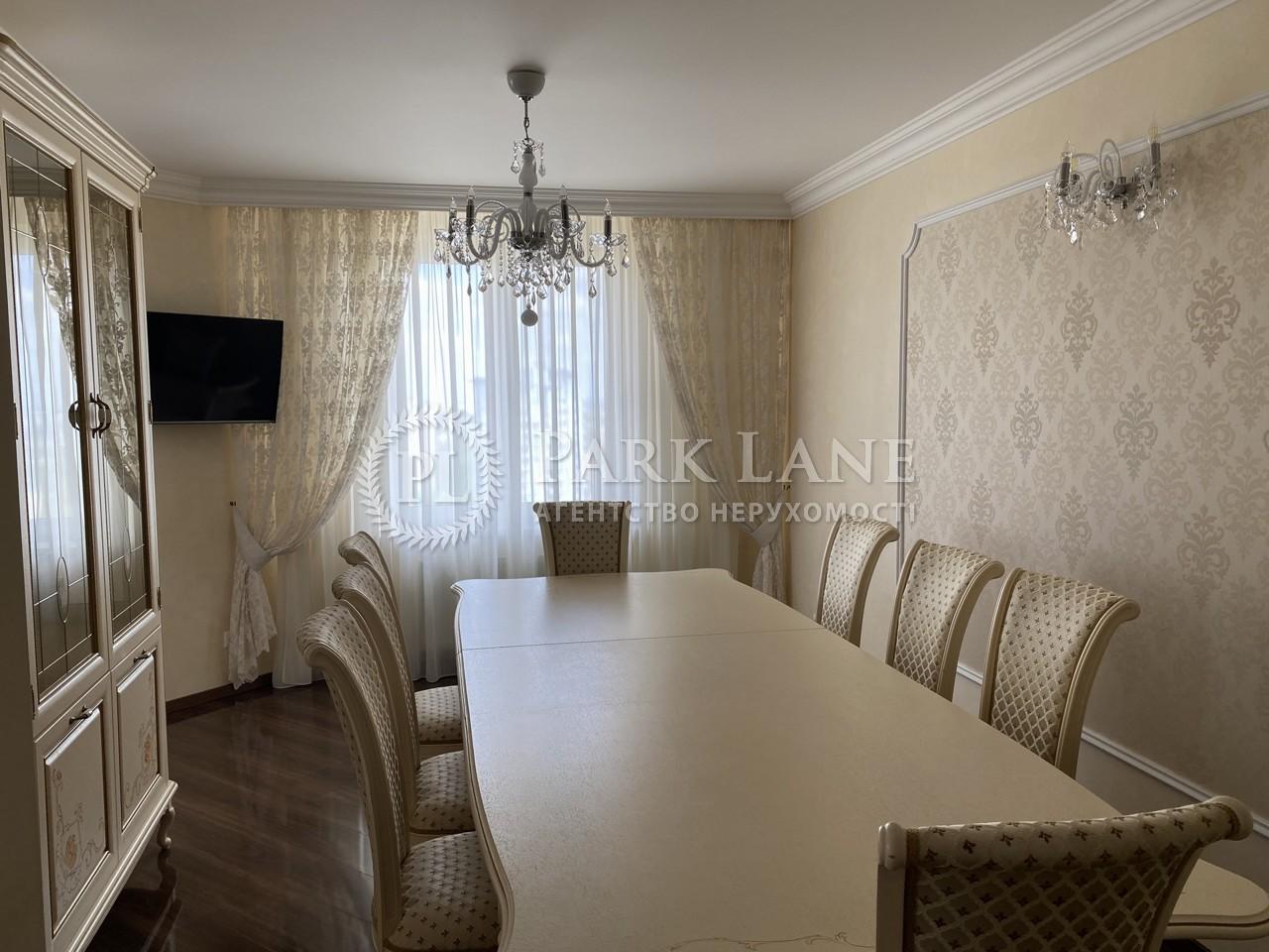 Квартира ул. Дмитриевская, 75, Киев, X-27281 - Фото 15