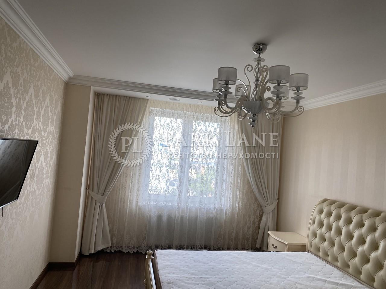 Квартира ул. Дмитриевская, 75, Киев, X-27281 - Фото 11