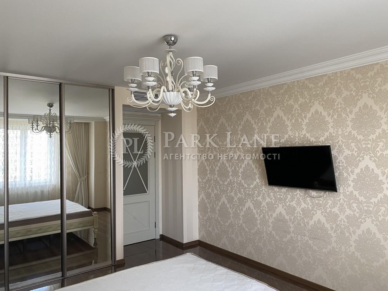 Квартира ул. Дмитриевская, 75, Киев, X-27281 - Фото 12