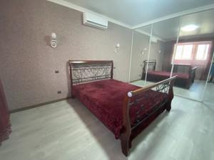 Квартира I-33146, Вишняковская, 13в, Киев - Фото 6