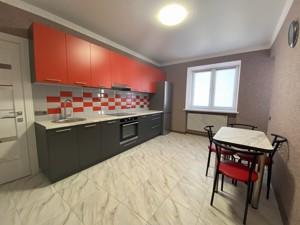 Квартира I-33146, Вишняковская, 13в, Киев - Фото 8