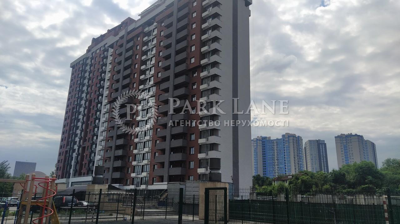 Квартира ул. Кустанайская, 13 корпус 1, Киев, R-39350 - Фото 3