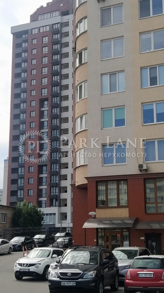Квартира ул. Кустанайская, 13 корпус 1, Киев, R-39350 - Фото 6