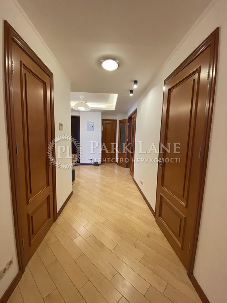 Квартира B-80323, Институтская, 18б, Киев - Фото 14