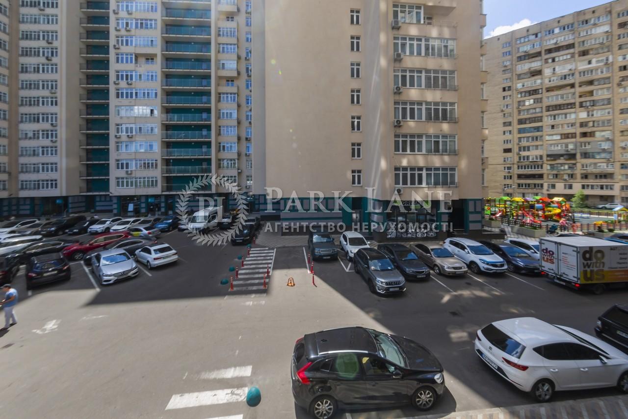 Квартира ул. Липкивского Василия (Урицкого), 37в, Киев, B-102575 - Фото 15