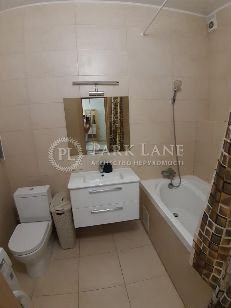 Квартира ул. Коновальца Евгения (Щорса), 44а, Киев, I-33115 - Фото 9