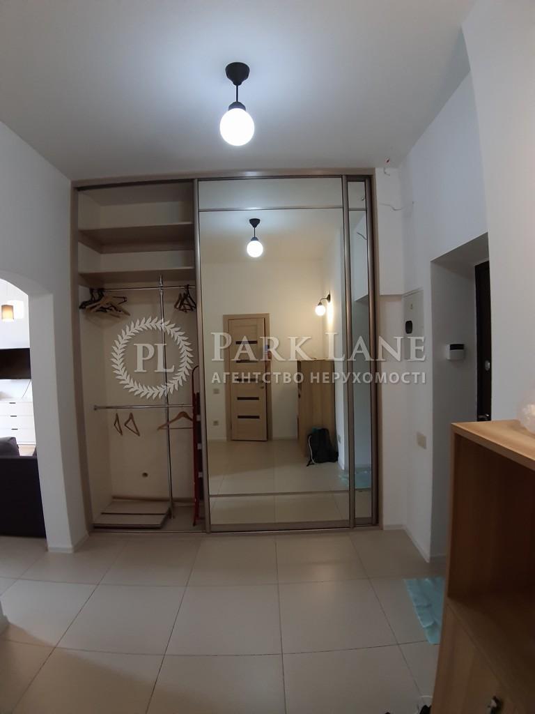 Квартира ул. Коновальца Евгения (Щорса), 44а, Киев, I-33115 - Фото 11