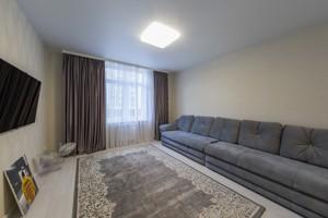 Квартира B-102575, Липкивского Василия (Урицкого), 37в, Киев - Фото 1