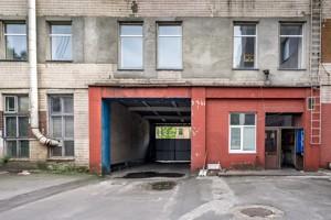 Майновий комплекс, R-38037, Куренівська, Київ - Фото 2