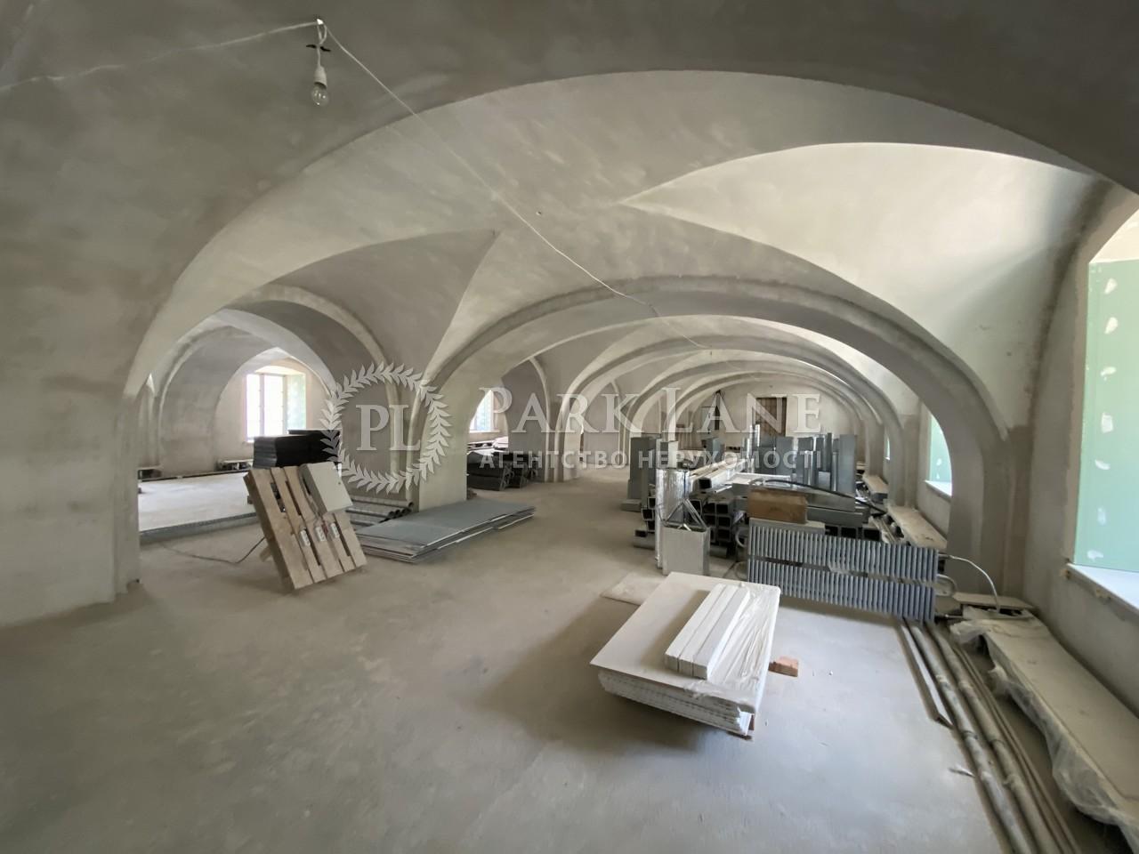 Нежилое помещение, ул. Лаврская, Киев, I-33151 - Фото 6
