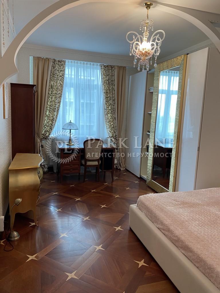 Квартира ул. Зверинецкая, 59, Киев, Z-785026 - Фото 9