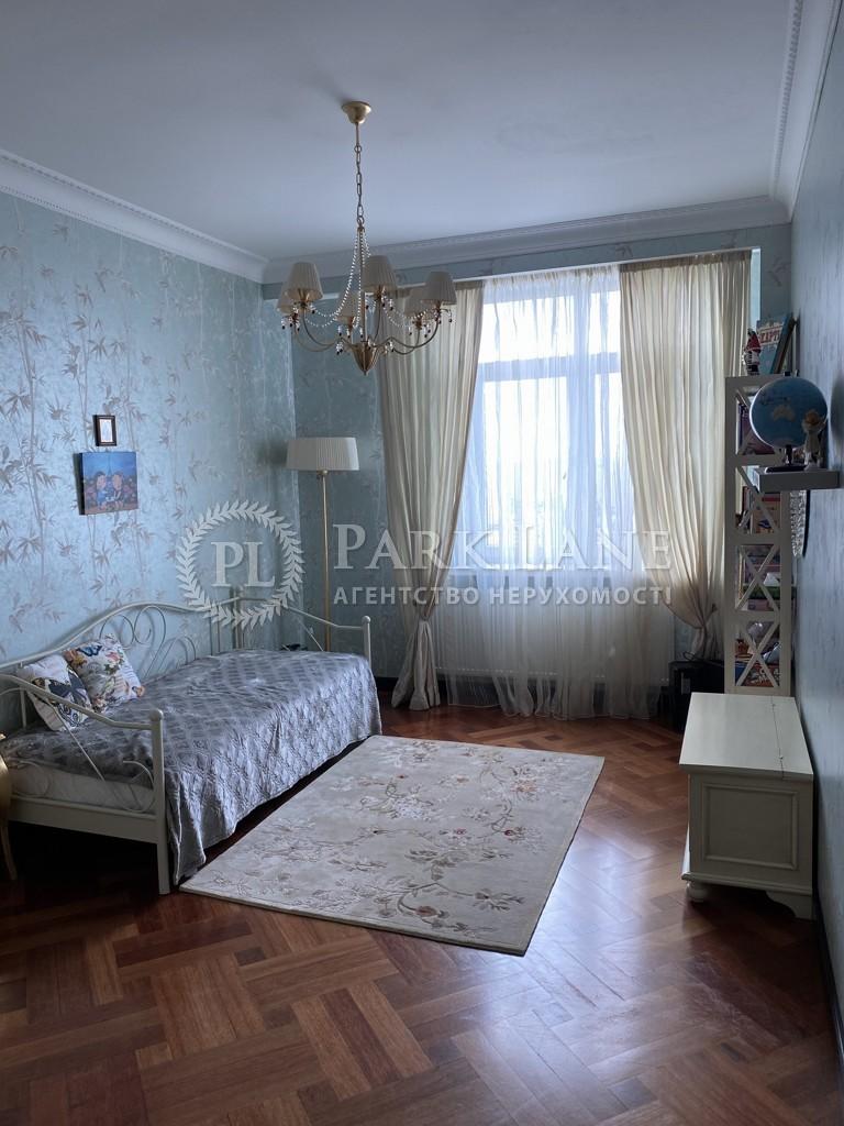 Квартира ул. Зверинецкая, 59, Киев, Z-785026 - Фото 8