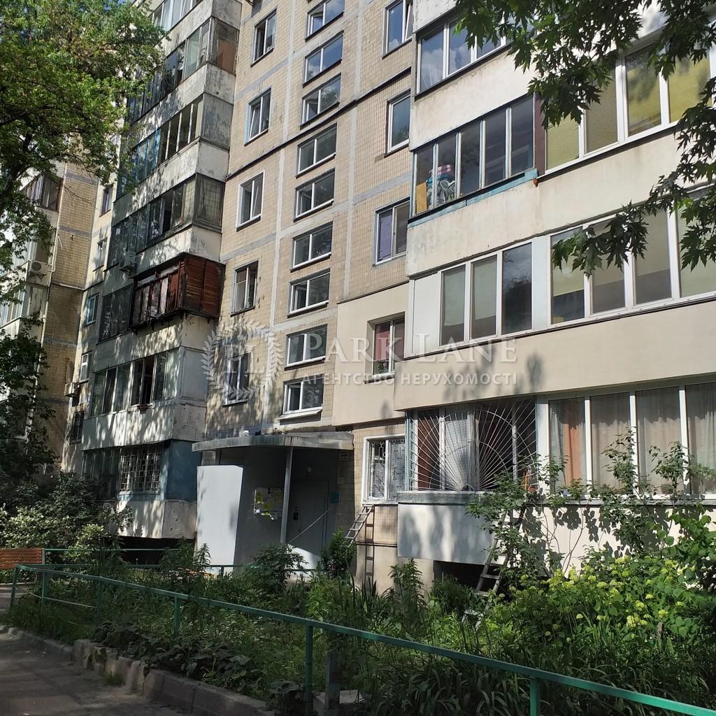 Квартира вул. Шолом-Алейхема, 22, Київ, H-25077 - Фото 3