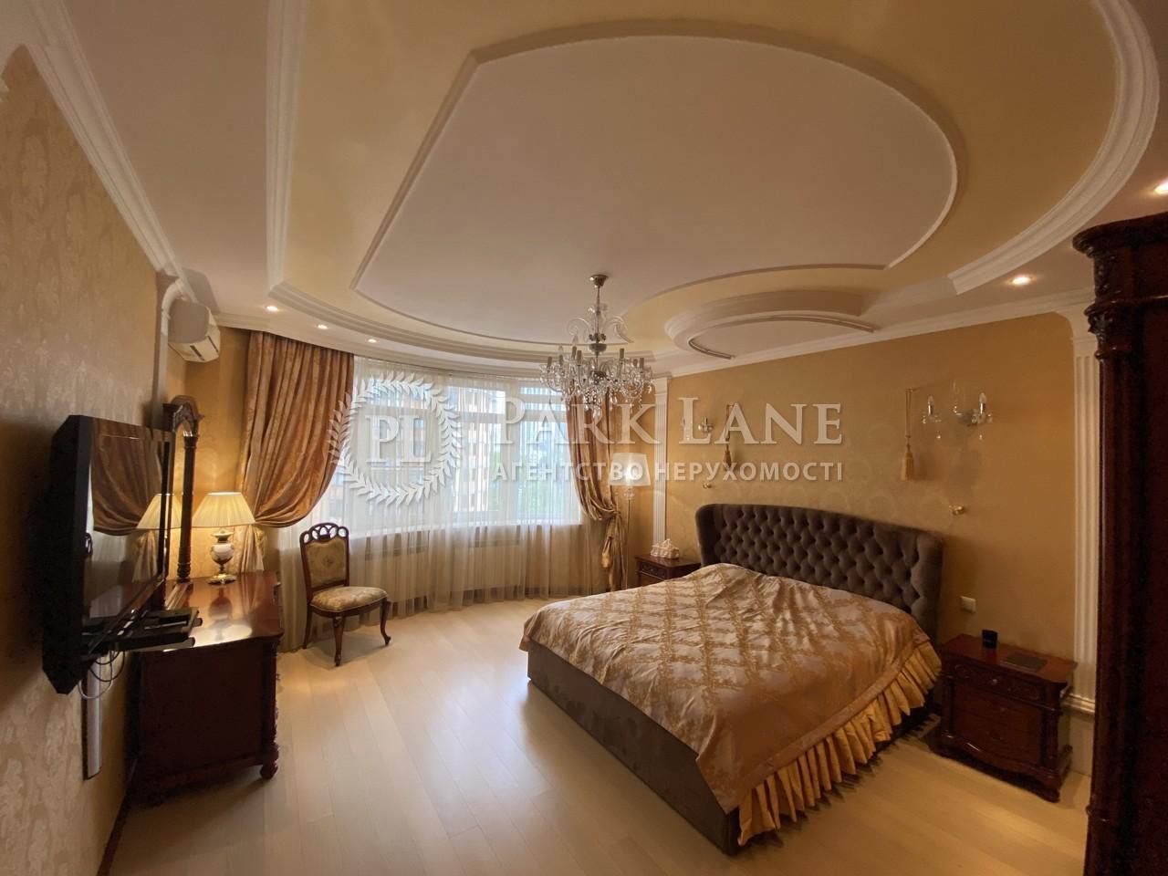 Квартира ул. Старонаводницкая, 6б, Киев, R-39283 - Фото 10