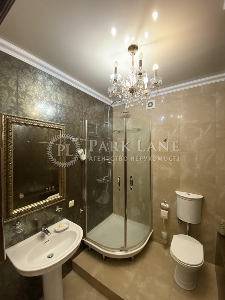 Квартира ул. Старонаводницкая, 6б, Киев, R-39283 - Фото 18
