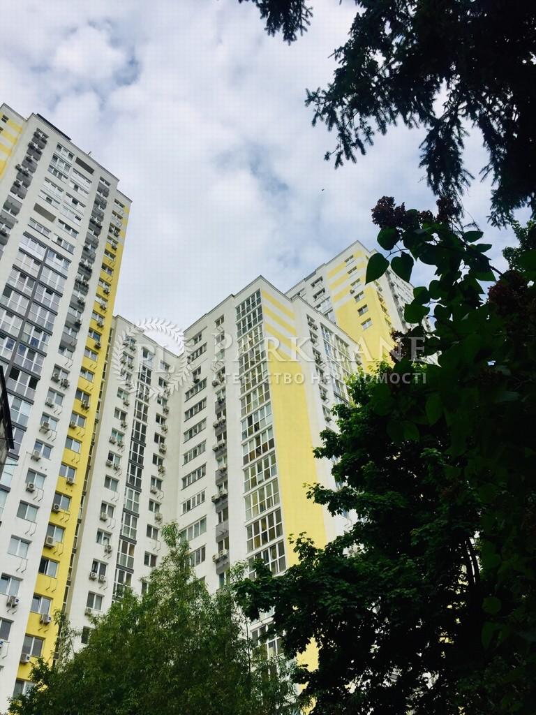 Квартира Гавела Вацлава бульв. (Лепсе Ивана), 9а, Киев, R-39548 - Фото 24