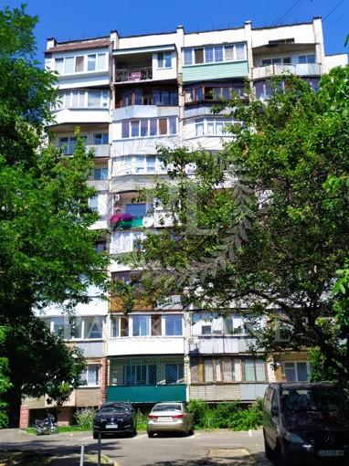 Квартира, Z-793849, 2