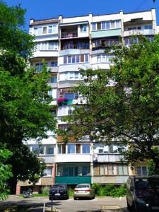 Квартира Z-793849, Мичурина, 2, Киев - Фото 2