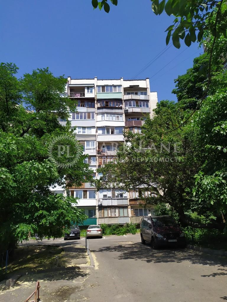 Квартира Z-793849, Мичурина, 2, Киев - Фото 4