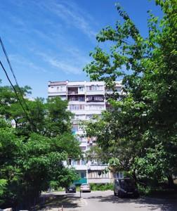 Квартира Z-793849, Мичурина, 2, Киев - Фото 3