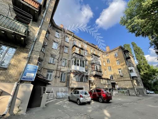Квартира Старокиевская, 27, Киев, K-32648 - Фото