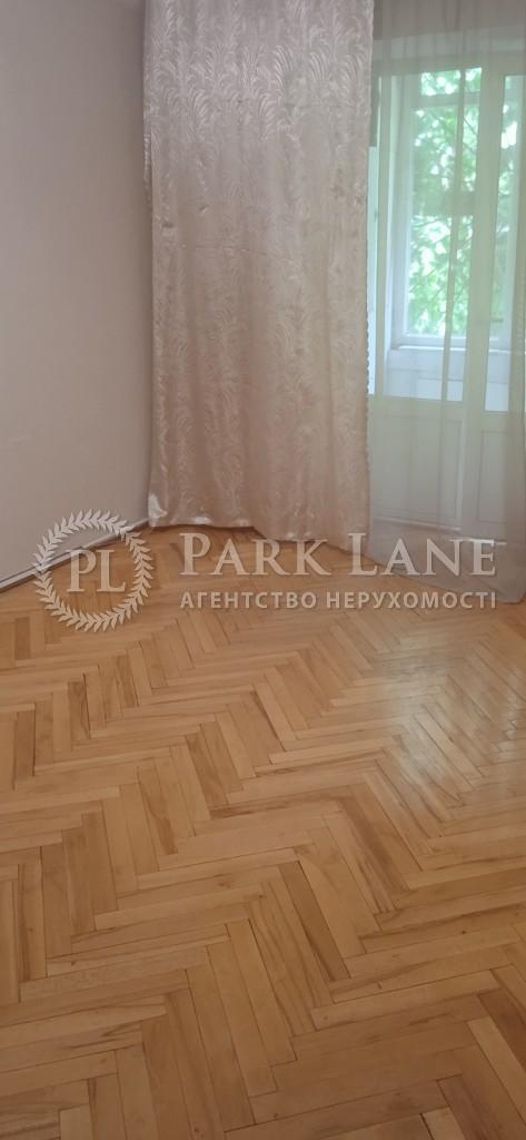 Квартира Новогоспитальная (Щорса пер.), 5а, Киев, Z-625783 - Фото 4