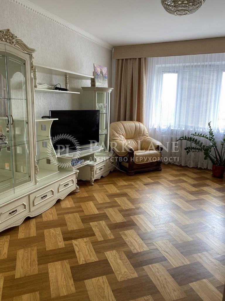 Квартира ул. Драгоманова, 31б, Киев, R-39564 - Фото 4