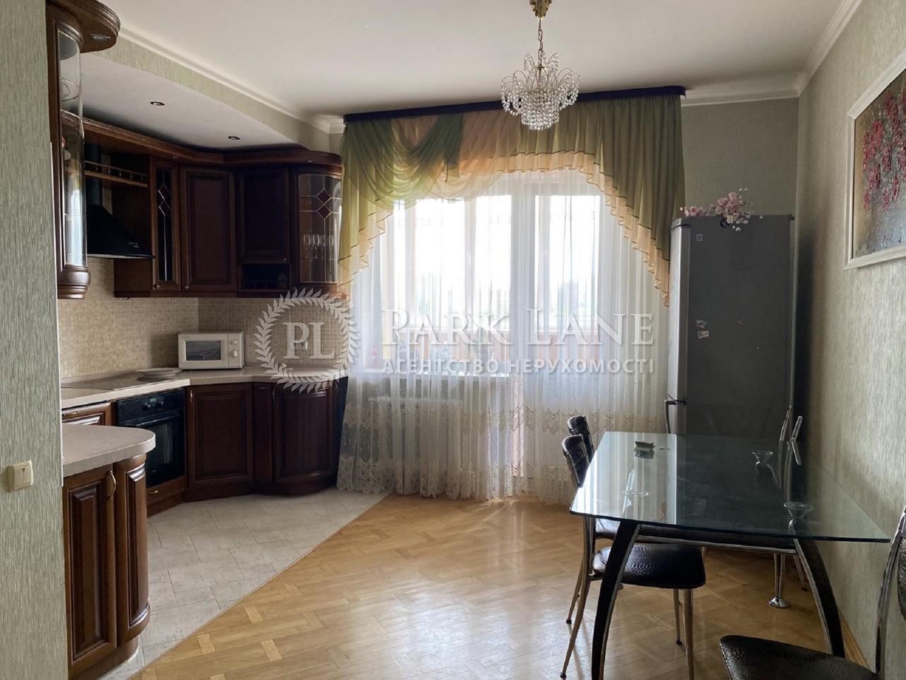 Квартира ул. Драгоманова, 31б, Киев, R-39564 - Фото 6