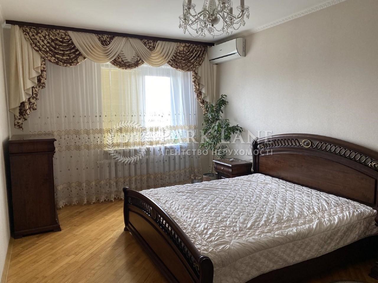 Квартира ул. Драгоманова, 31б, Киев, R-39564 - Фото 5
