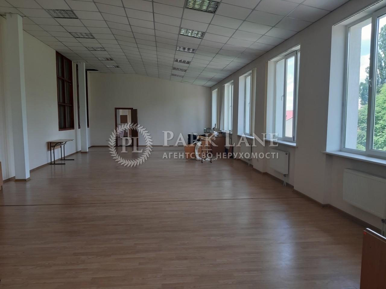 Офис, ул. Депутатская, Киев, I-33157 - Фото 2