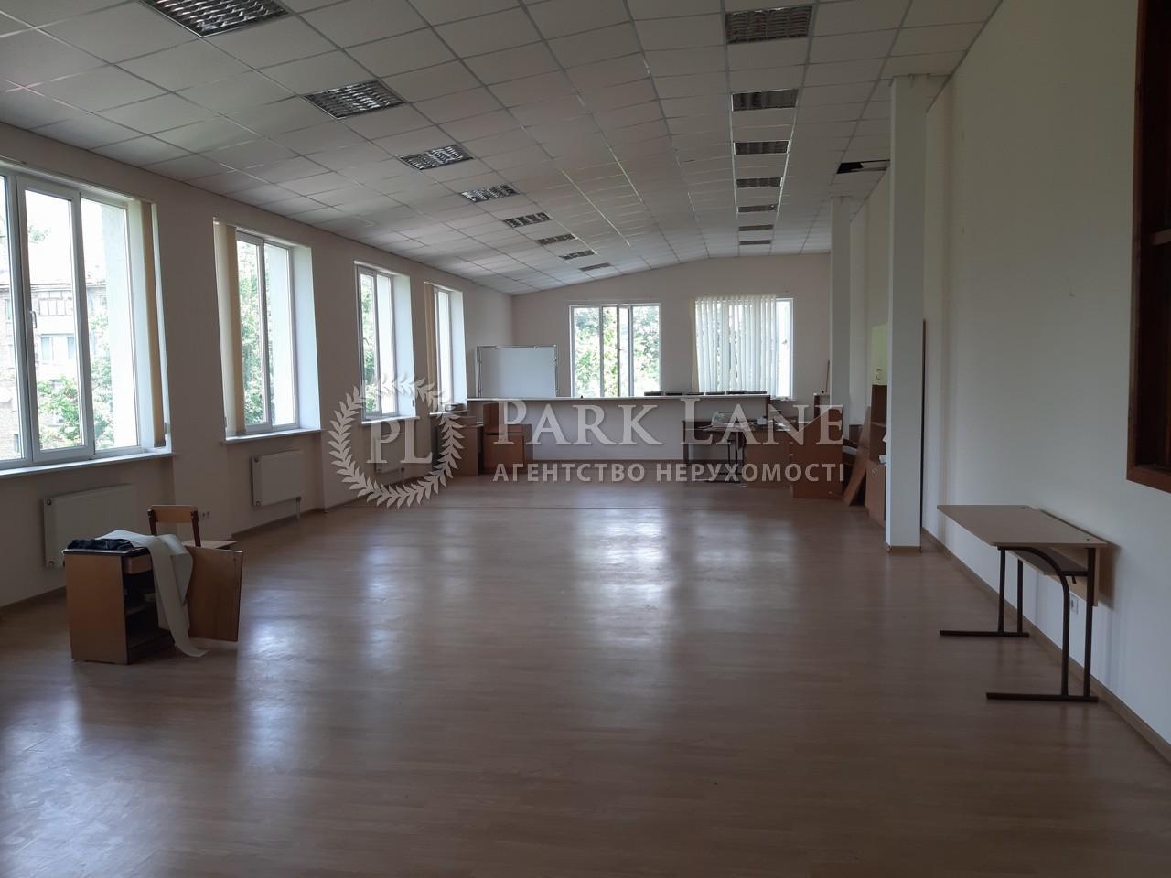 Офис, ул. Депутатская, Киев, I-33157 - Фото 3