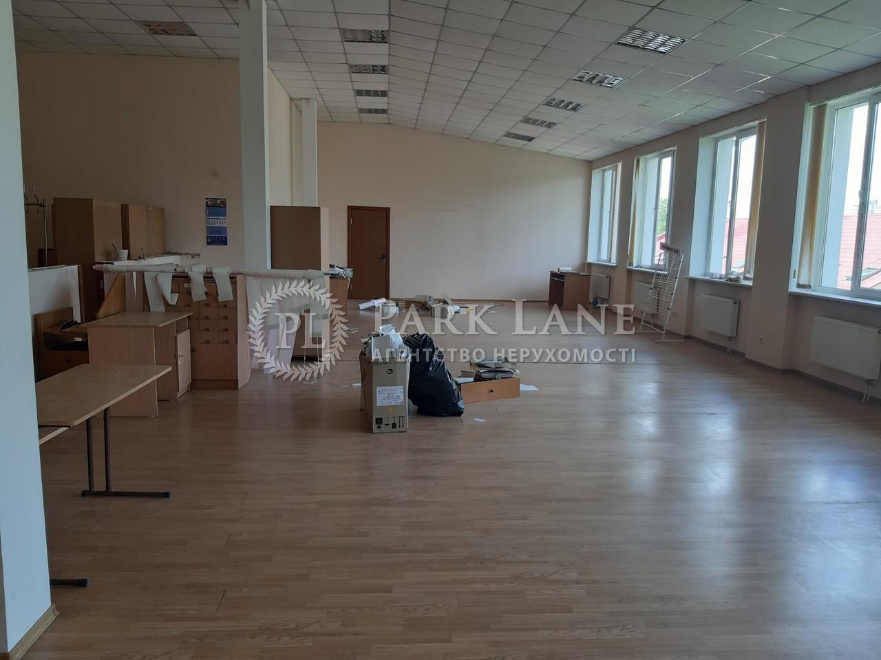 Офис, ул. Депутатская, Киев, I-33157 - Фото 4