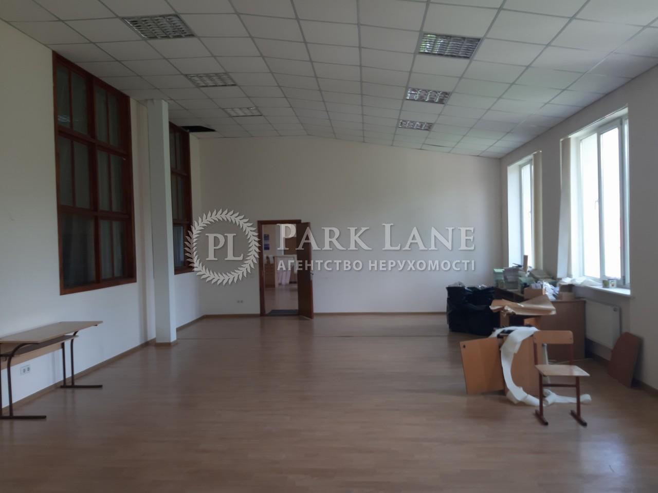 Офис, ул. Депутатская, Киев, I-33157 - Фото 6