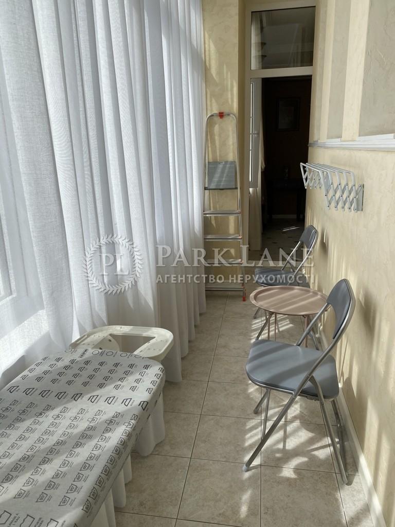Квартира ул. Заньковецкой, 5/2, Киев, R-39706 - Фото 24