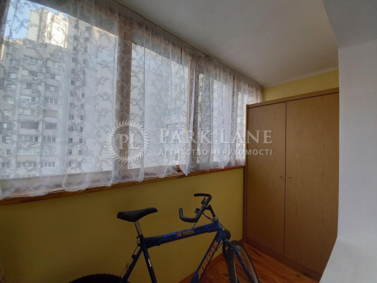 Квартира ул. Княжий Затон, 14г, Киев, Z-618650 - Фото 11