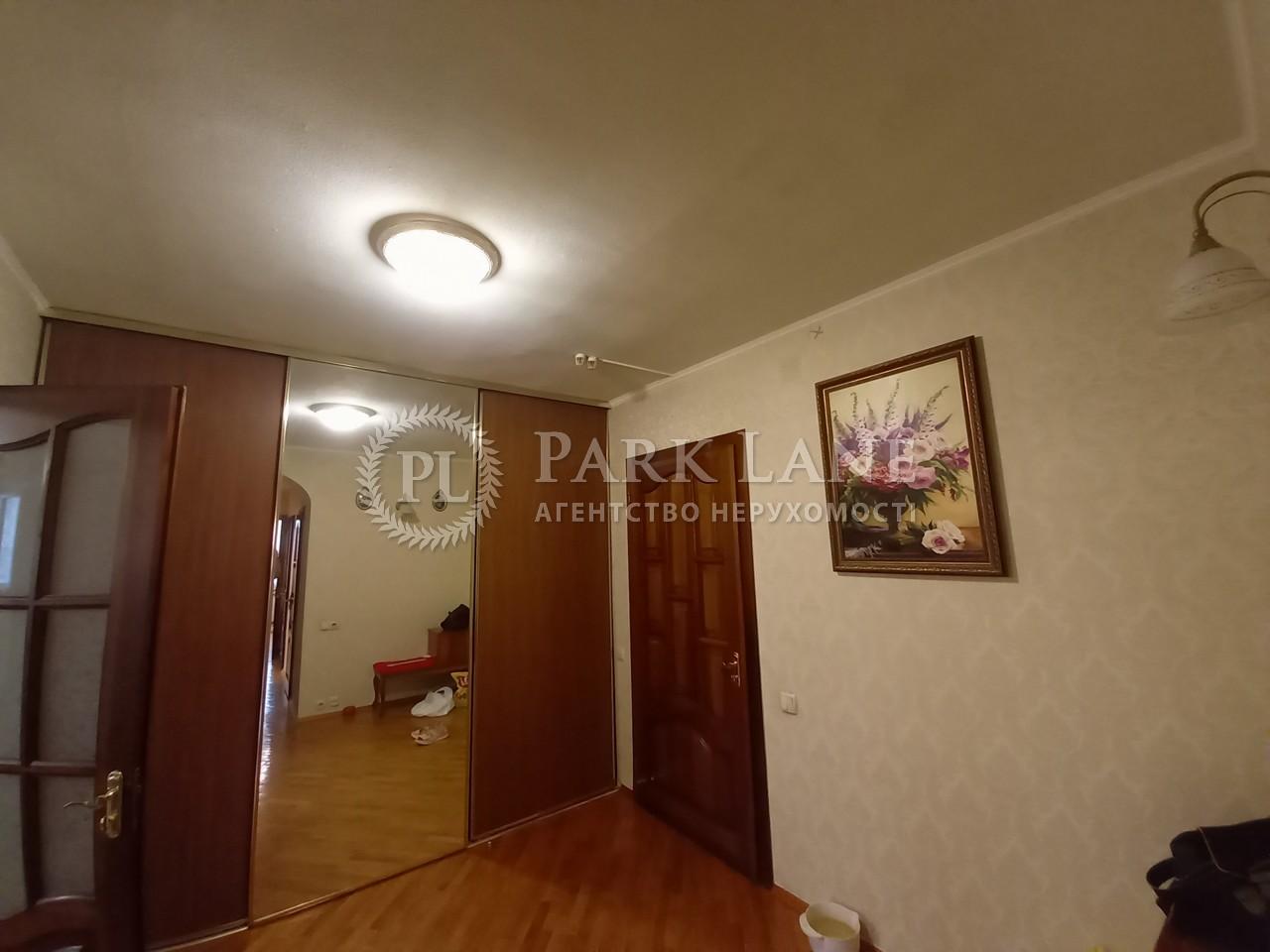 Квартира ул. Княжий Затон, 14г, Киев, Z-618650 - Фото 10