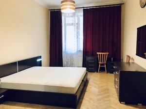 Квартира R-40251, Уманская, 47, Киев - Фото 14