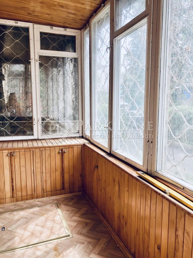 Квартира R-40251, Уманская, 47, Киев - Фото 16