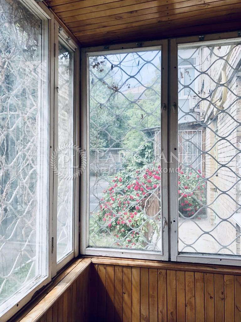 Квартира R-40251, Уманская, 47, Киев - Фото 17