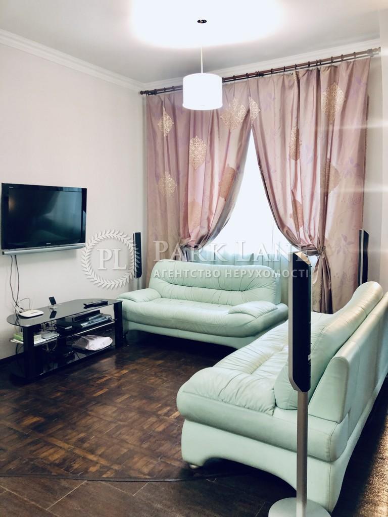 Квартира R-40251, Уманская, 47, Киев - Фото 1