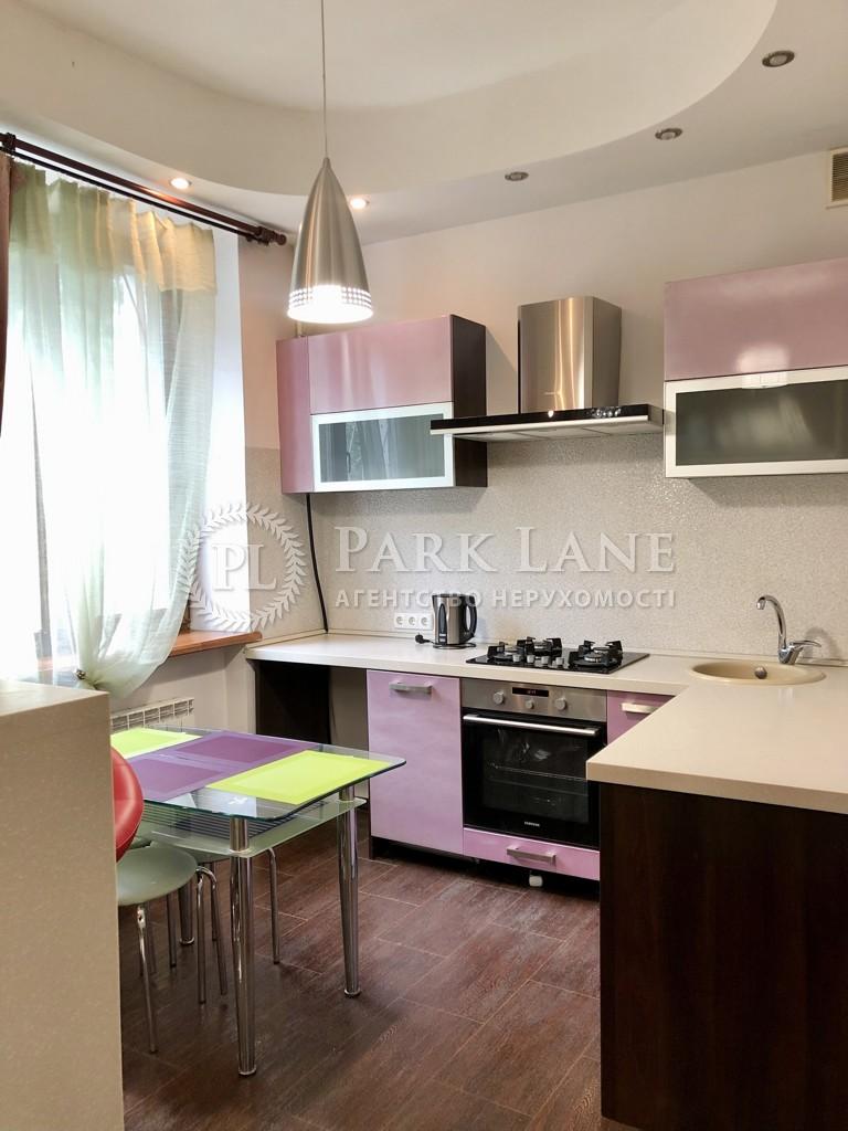 Квартира R-40251, Уманская, 47, Киев - Фото 7