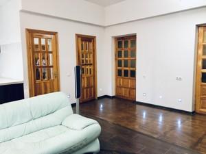 Квартира R-40251, Уманская, 47, Киев - Фото 6