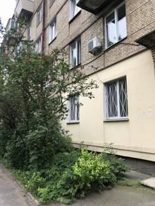 Квартира R-40251, Уманская, 47, Киев - Фото 19