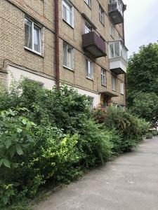Квартира R-40251, Уманская, 47, Киев - Фото 20