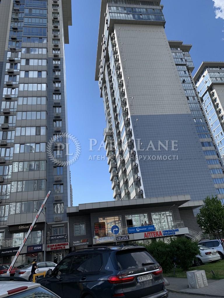 Квартира I-33336, Трускавецкая, 10д, Киев - Фото 3