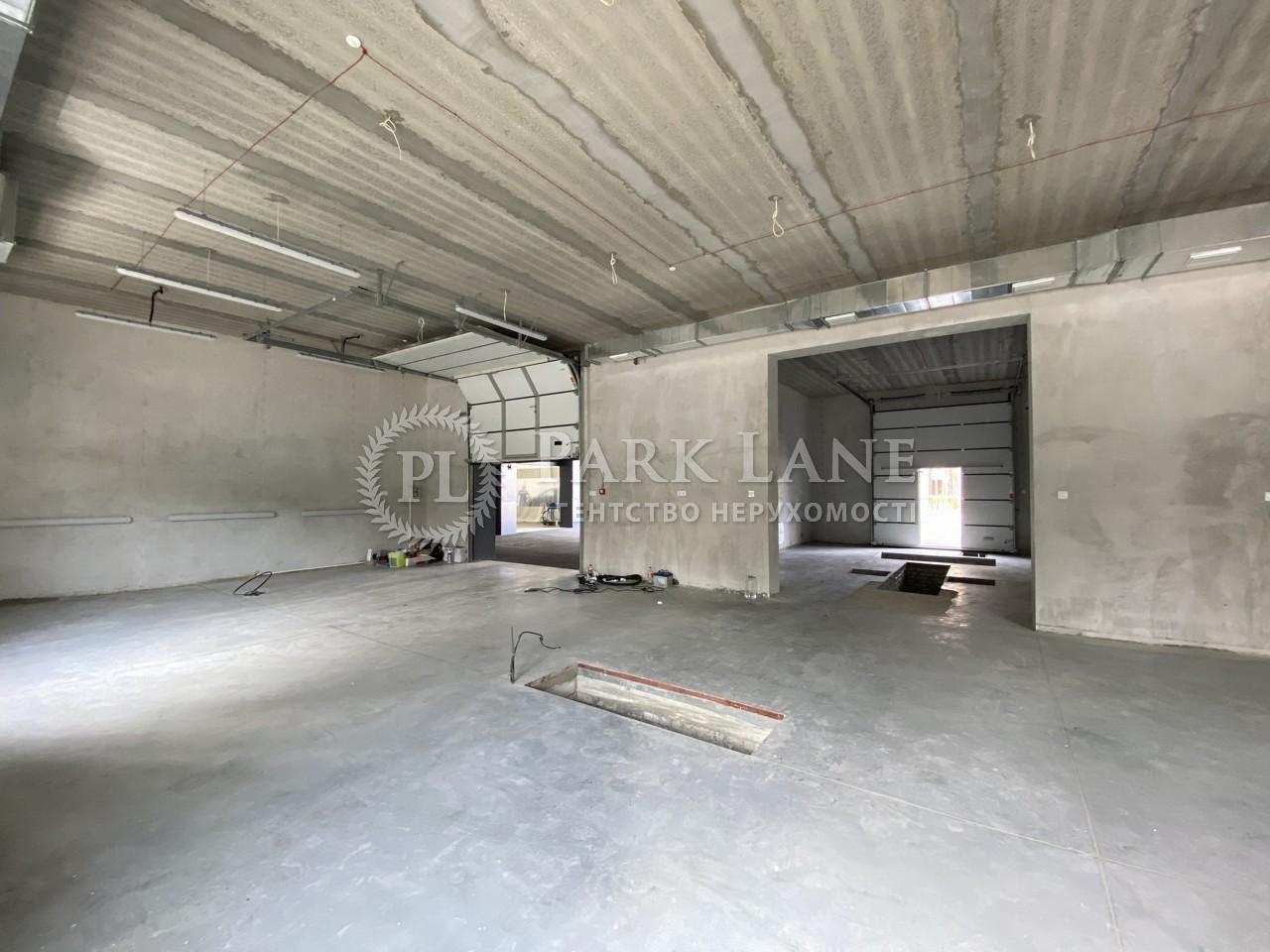 Нежитлове приміщення, B-102729, Буча (місто) - Фото 5