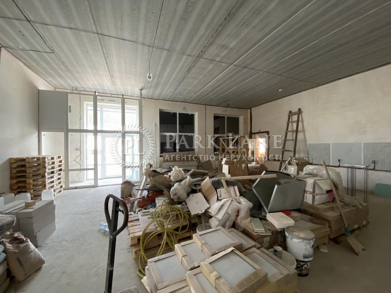 Нежилое помещение, Буча (город), B-102730 - Фото 4